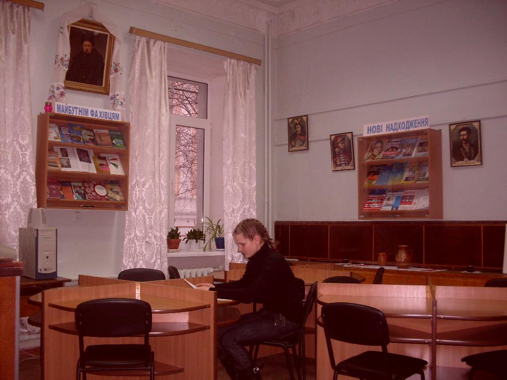 Бібліотека -001