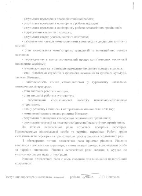 Pol_ped_rada 2