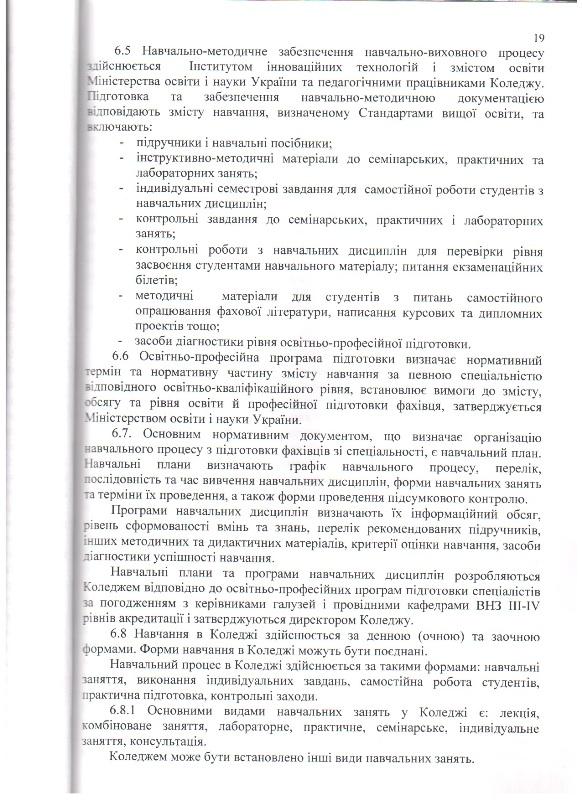 statyt_19