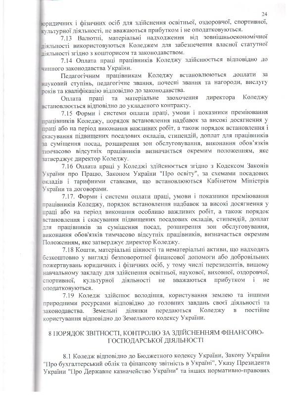 statyt_24