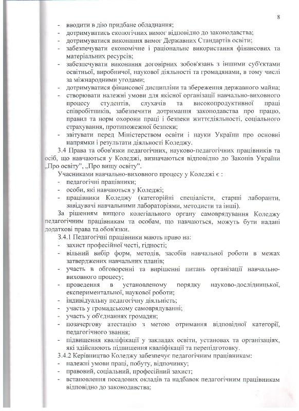 statyt_8