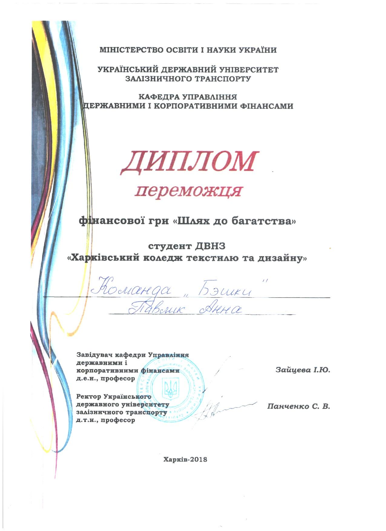imgonline-com-ua-Resize-KZyhHEsOvngz